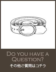 その他のご質問はこちら