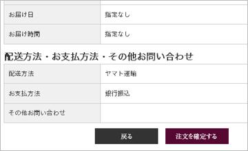 購入方法04