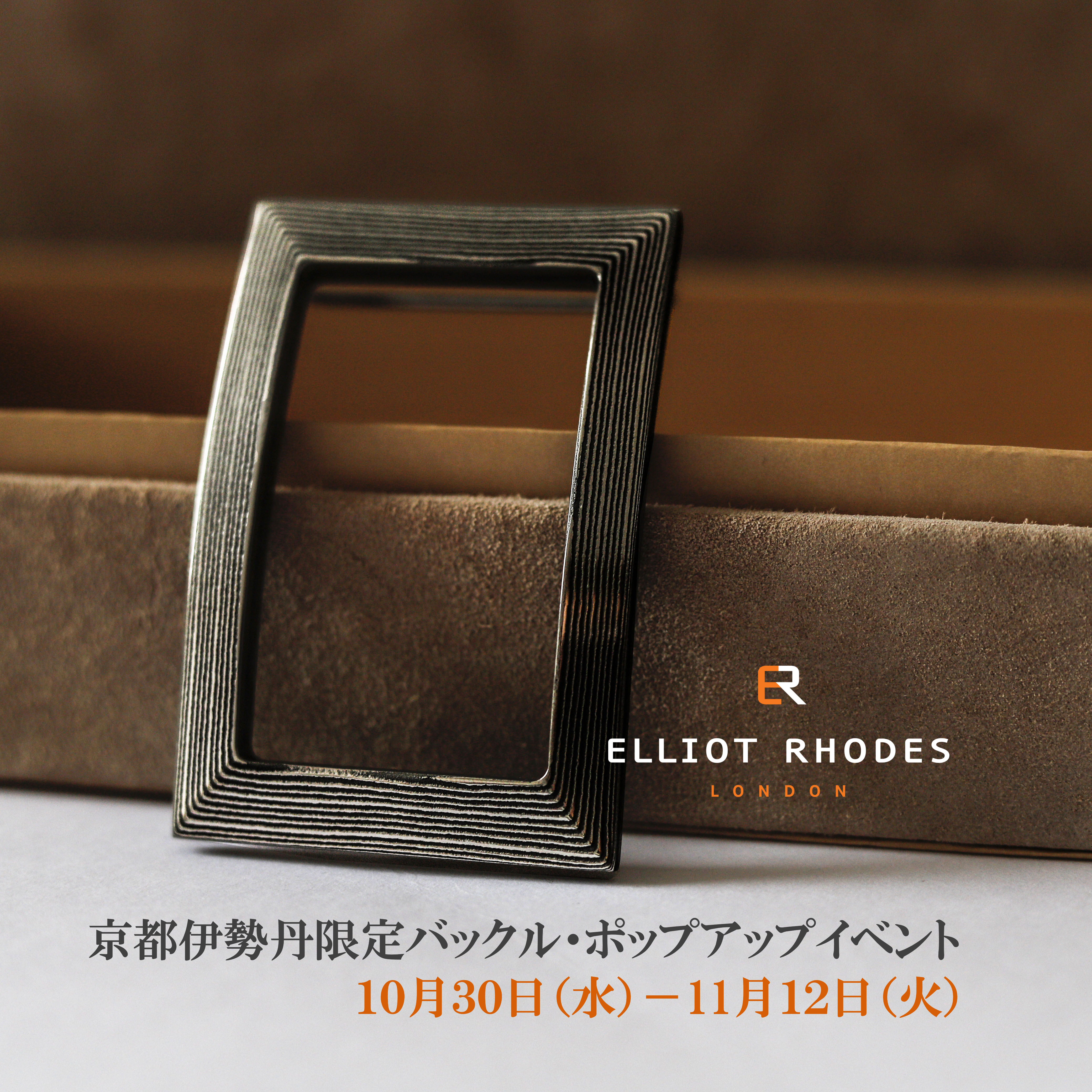 ELLIOT RHODES LONDON KYOTO ISETAN POPUP EVENT