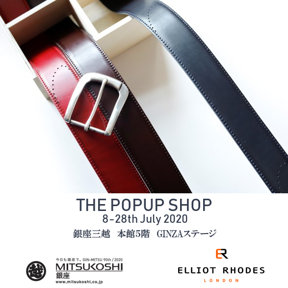 ELLIOT RHODES POPUP SHOP