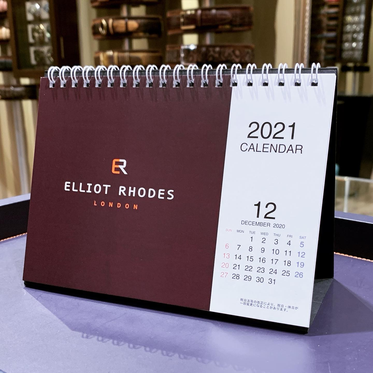 ELLIOT RHODES LONDON CALENDER 2021